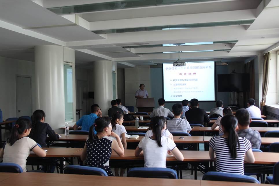 葛体达,中国科学院亚热带农业生态研究所研究员,区域农业生态研究中心副主任