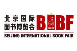 意得辑将在第 24 届北京国际图书博览会上提供图书编辑和翻译服务