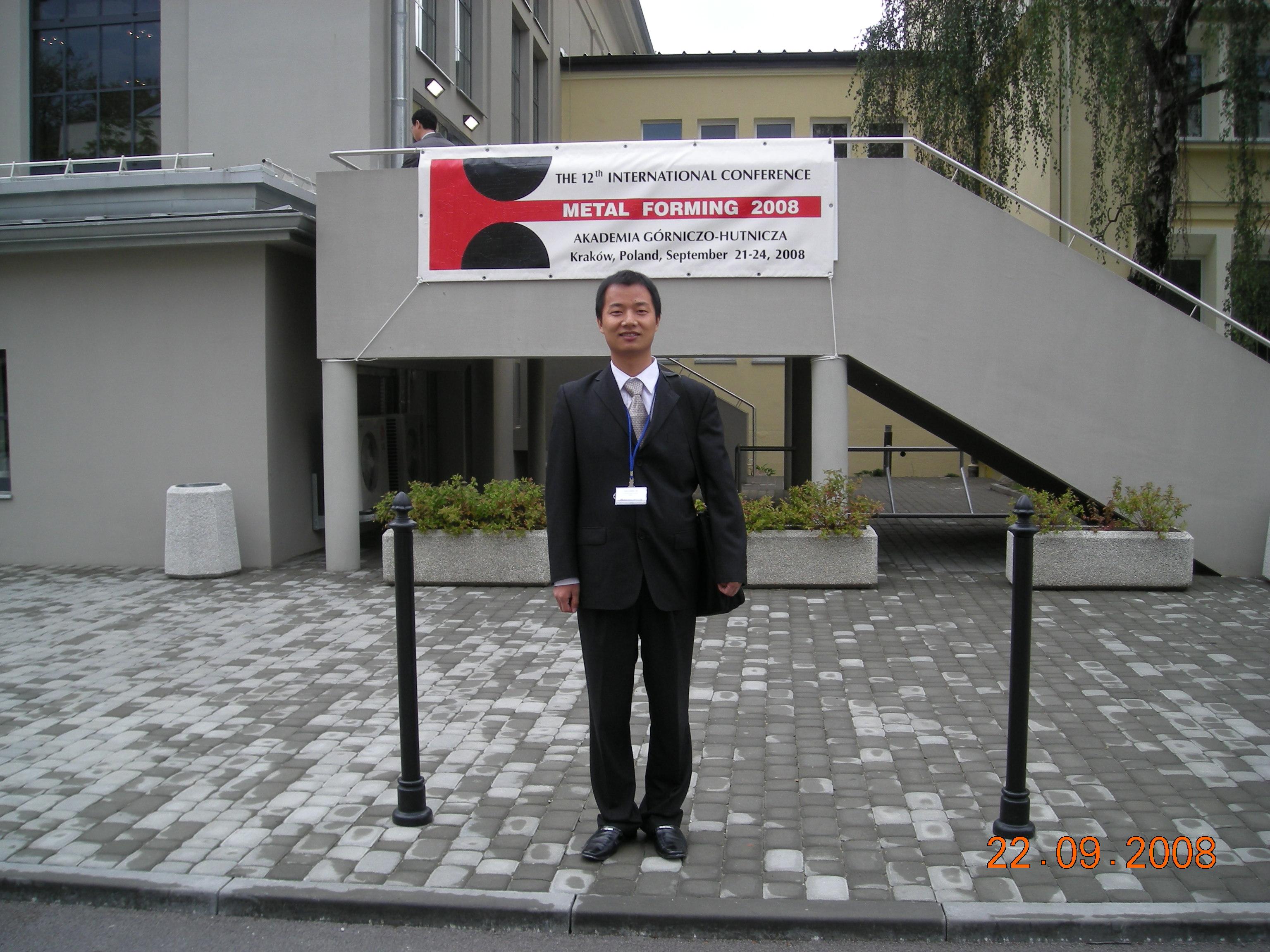 喻海良博士,沈阳大学教授,澳大利亚卧龙岗大学研究员,清华大学机械系材料科学与工程博士后